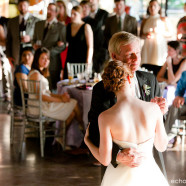 crest-center-weddings-in-asheville-nc